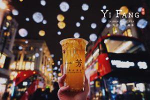 Taiwanese fruit tea concept YiFang